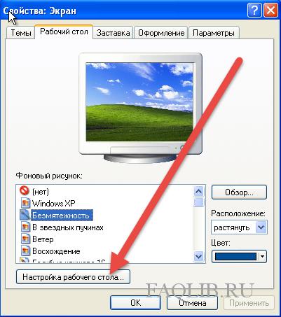 Проектор экран своими руками