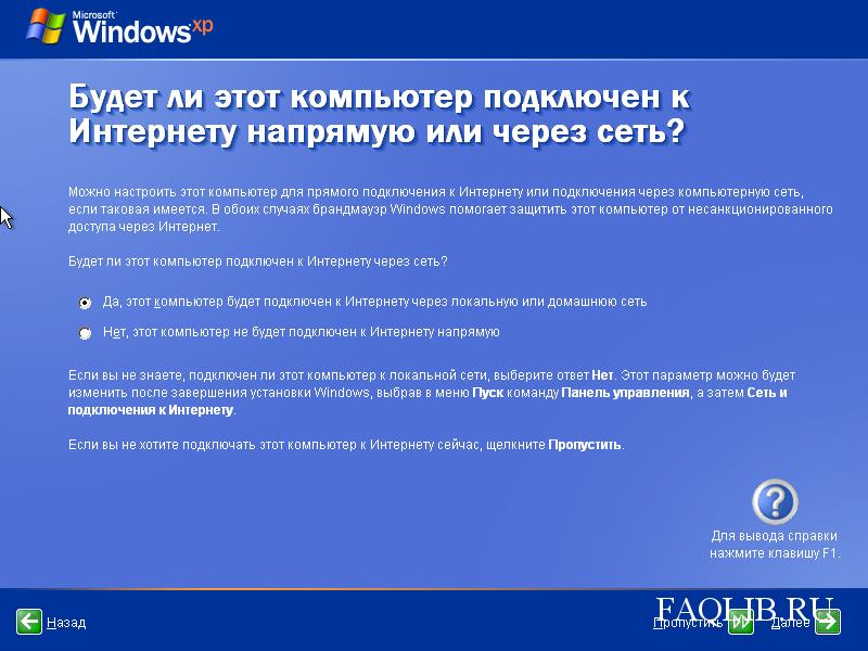 Нам понадобится установочный диск с windows xp, ну думаю таким вы уже обзавелись.